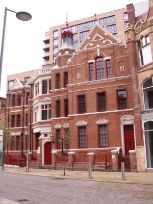 Birmingham Skin Hospital - John Bright Street