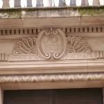 Inscription above the doorway